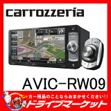 �ڴ�ָ�������ʥݥ����2��SALE��!!�ۡڱ�Ĺ�ݾ��ɲ�OK!!��AVIC-RW09 ����åĥ��ꥢ �ڥʥ�7���ե륻����¢����ʥ� �ѥ����˥���02P28Sep16�ۡ�02P01Oct16��