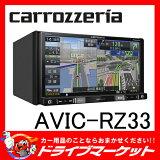 �ڴ�ָ�������ʥݥ����2��SALE��!!�ۡڱ�Ĺ�ݾ��ɲ�OK!!��AVIC-RZ33 ����åĥ��ꥢ�ڥʥ�7�������¢����ʥ� �ѥ����˥���02P09Jul16��
