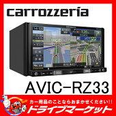 AVIC-RZ33