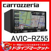 AVIC-RZ55