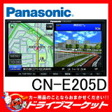�ڴ�ָ�������ʥݥ����2��SALE��!!�ۡڱ�Ĺ�ݾ��ɲ�OK!!��CN-E205D E�����7V���磻�ɥ����¢����ʥ� �ѥʥ��˥å���02P28Sep16�ۡ�02P01Oct16��