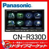 �ڴ�ָ�������ʥݥ����2��SALE��!!�ۡڱ�Ĺ�ݾ��ɲ�OK!!��CN-R330D R����� 7���ե륻����¢����ʥ� 180mm�������� �ѥʥ��˥å���02P09Jul16��