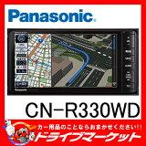 �ڴ�ָ�������ʥݥ����2��SALE��!!�ۡڱ�Ĺ�ݾ��ɲ�OK!!��CN-R330WD R����� 7���ե륻����¢����ʥ� 200mm�磻�ɥ������� �ѥʥ��˥å� ��02P09Jul16��