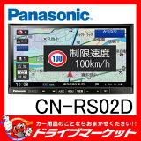 �ڴ�ָ�������ʥݥ����2��SALE��!!�ۡڱ�Ĺ�ݾ��ɲ�OK!!��CN-RS02D��RS����� 7���ե륻����¢����ʥ� 180mm�������� �ѥʥ��˥å���02P27May16��
