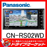 �ڴ�ָ�������ʥݥ����2��SALE��!!�ۡڱ�Ĺ�ݾ��ɲ�OK!!��CN-RS02WD��RS����� 7���ե륻����¢����ʥ� 200mm�磻�ɥ������� �ѥʥ��˥å���02P09Jul16��