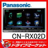 �ڴ�ָ�������ʥݥ����2��SALE��!!�ۡڱ�Ĺ�ݾ��ɲ�OK!!��CN-RX02D��RX����� 7���ե륻����¢����ʥ� 180mm�������� �֥롼�쥤��� �ѥʥ��˥å���02P27May16��