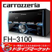 FH-3100