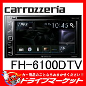FH-6100DTV