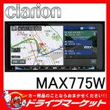 �ڴ�ָ�������ʥݥ����2��SALE��!!�ۡڱ�Ĺ�ݾ��ɲ�OK!!��MAX775W 200mm�磻��7.7������ʥ� Smart Access��� �Ͼ�ǥ�����TV/DVD/SD AV�ʥӥ�������� �����岻��ǧ�����Ѥˤ�븡�����б� ����ꥪ���02P28Sep16�ۡ�02P01Oct16��