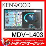 �ڴ�ָ�������ʥݥ����2��SALE��!!�ۡڱ�Ĺ�ݾ��ɲ�OK!!�� MDV-L403 TYPE L 7�������¢����ʥ� DVD/USB/SD ���åɡ�02P28Sep16�ۡ�02P01Oct16��