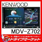�ڴ�ָ�������ʥݥ����2��SALE��!!�ۡڱ�Ĺ�ݾ��ɲ�OK!!�� MDV-Z702��TYPE Z7���ե륻����¢����ʥ� ���åɡ�02P28Sep16�ۡ�02P01Oct16��