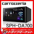 【期間限定☆全品ポイント2倍SALE中!!】SPH-DA700 カロッツェリア 6.2V型ワイドVGA/Bluetooth/USB/チューナー・DSPメインユニット パイオニア PIONEER【02P03Dec16】