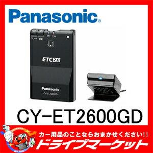 【期間限定☆全品ポイント2倍!!】CY-ET2600GD ETC2.0車載器 カーナビがな…...:drivemarket:10020769