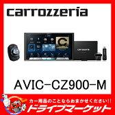 【期間限定☆全品ポイント2倍SALE中!!】【延長保証追加OK!!】AVIC-CZ900-M 7V型 2DIN MAユニット/通信モジュール/スマートコマンダー同梱 サイバーナビ carrozzeria(カロッツェリア) Pioneer(パイオニア)【02P28Sep16】【02P01Oct16】