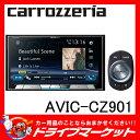 【期間限定☆全品ポイント2倍!!】【延長保証追加OK!!】AVIC-CZ901 7V型 サイバーナビ carrozzeria(カロッツェリア) Pioneer(...