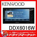 【期間限定☆全品ポイント2倍SALE中!!】DDX6016W 7.0V型ワイドDVD/CD/USB/iPodデッキ ワイドコンソール対応 200mmワイドモデル...