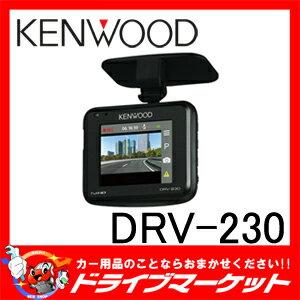 【期間限定☆全品ポイント2倍!!】DRV-230 ドライブレコーダー コンパクト ハイビジョン録画 microSDカード(16GB)付属 ドラレコ KENWOOD(ケンウッド)【02P03Dec16】