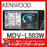 �ڴ�ָ�������ʥݥ����2��SALE��!!�ۡڱ�Ĺ�ݾ��ɲ�OK!!�� MDV-L503W TYPE L 7���Ͼ�ǥ���¢����ʥ� DVD/USB/SD 200mm�磻�ɥ�ǥ� ���åɡ�02P28Sep16�ۡ�02P01Oct16��
