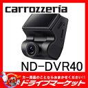【期間限定☆全品ポイント2倍!!】ND-DVR40 ドライブ...