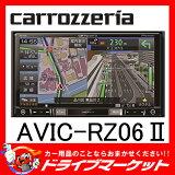 �ڴ�ָ�������ʥݥ����2��SALE��!!�ۡڱ�Ĺ�ݾ��ɲ�OK!!��AVIC-RZ06II ����åĥ��ꥢ �ڥʥ�7�� �ե륻����¢ ����ʥ� �ѥ����˥� AVIC-RZ06-2 AVIC-RZ062��02P27May16��