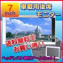 【期間限定☆全品ポイント2倍!!】VG-700A 7インチ ...