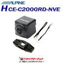 【大還元セール ポチっとな!】HCE-C2000RD-NVE...