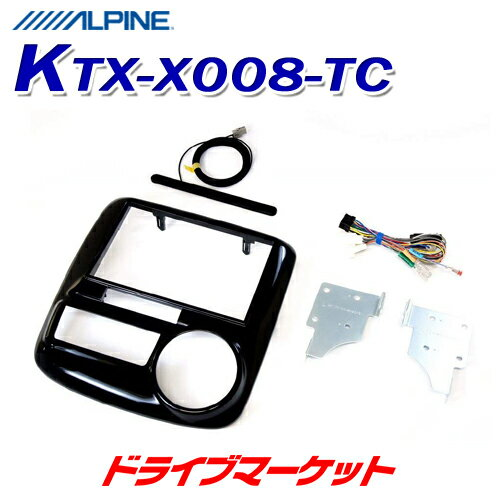 【大還元セール ポチっとな!】KTX-X008-TC アルパイン BIG X 8型パーフェクトフィット タントカスタム専用【取寄商品】【DM】
