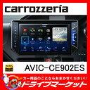 【期間限定☆全品ポイント2倍!!】【延長保証追加OK!!】AVIC-CE902ES 10V型 80系エスクァイア専用(ハイブリッド含む) サイバーナビ スマートコマンダー同梱 Pioneer(パイオニア) carrozzeria(カロッツェリア)【02P03Dec16】