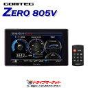 【期間限定☆全品ポイント2倍!!】ZERO805V コムテック レーダー探知機 4.0インチ大画面