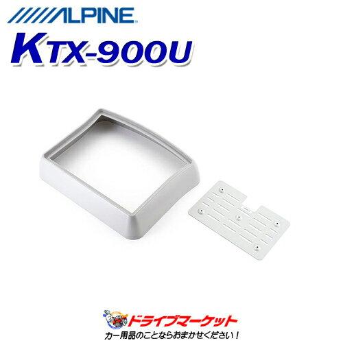 【大還元セール ポチっとな!】KTX-900U ...の商品画像