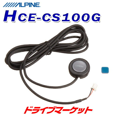 【大還元セール ポチっとな!】HCE-CS100...の商品画像