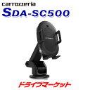 【ドドーン!!と全品ポイント増量中】SDA-SC500 車載...