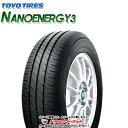 2019年製 TOYO NANOENERGY3 165/60R14 75T 新品 サマータイヤ トーヨー ナノエナジー