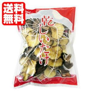 九州産原木乾椎茸香信 しいたけ シイタケ