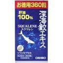 【オリヒロ】深海鮫エキス 360粒
