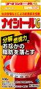 ●【第2類医薬品】 ナイシトールG 336錠 【小林製薬】