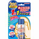 【大日本除虫菊】 蚊がいなくなるスプレー 200日用