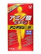 ●【第3類医薬品】 アニマリンL錠 100錠 【大正製薬株式会社】