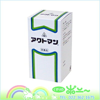 Honomi herbal actmon 2,800 tablets