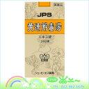 【第2類医薬品】【送料無料!】JPS漢方-3 黄連解毒湯「お...