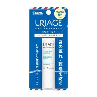 Uriage lip cream French Vanilla scented 4 g