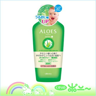 Aloe lotion Exb 240mlfs3gm