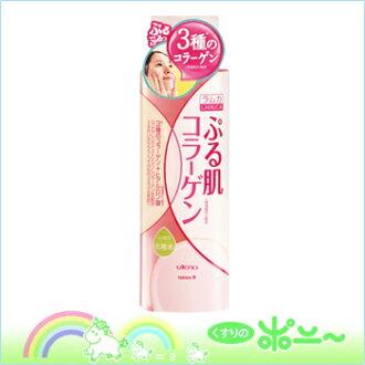ラムカエモリエント ぷる skin lotion moist 200mlfs3gm