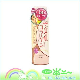 ラムカエモリエント ぷる skin lotion very moist 200mlfs3gm