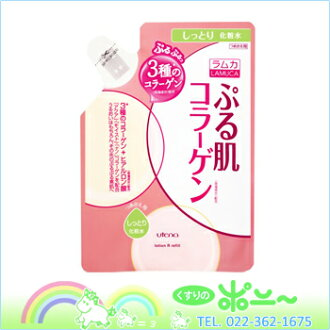 Of lamka puru skin lotion moist (refill) 180 ml