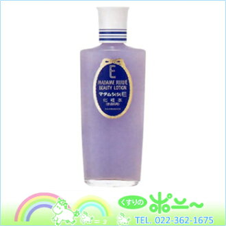 150 ml of madam juju E lotions
