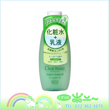 Clear moist essence lotion M 180ml