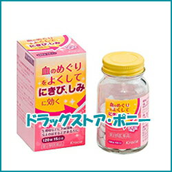 York kampo Katsura branches Poria-round charge applied 40 苡 Jin extract tablets
