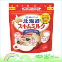 雪印メグミルク 北海道スキムミルク 400g【雪印メグミルク】【4903050504183】【ネコポス不可】