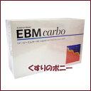 運動しても効果がでないという方にオタナニンジン加工食品【送料無料】EBM Carbo(イービーエムカーボ) 60袋